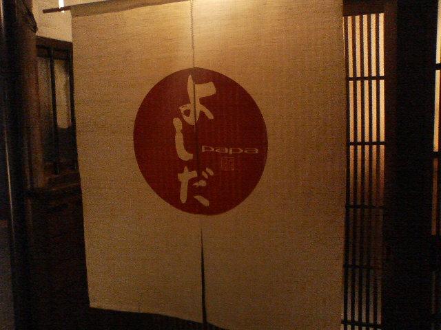 夜の京都室町あたり、さらに2