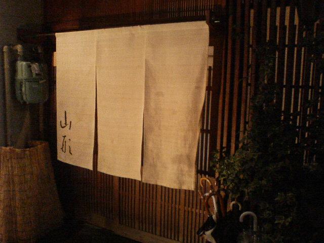 夜の京都室町あたり、さらに4