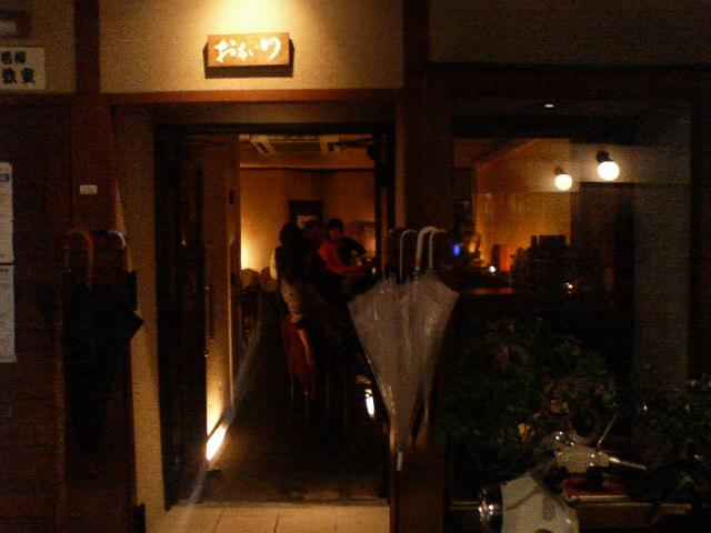 夜の京都室町あたり、さらに3