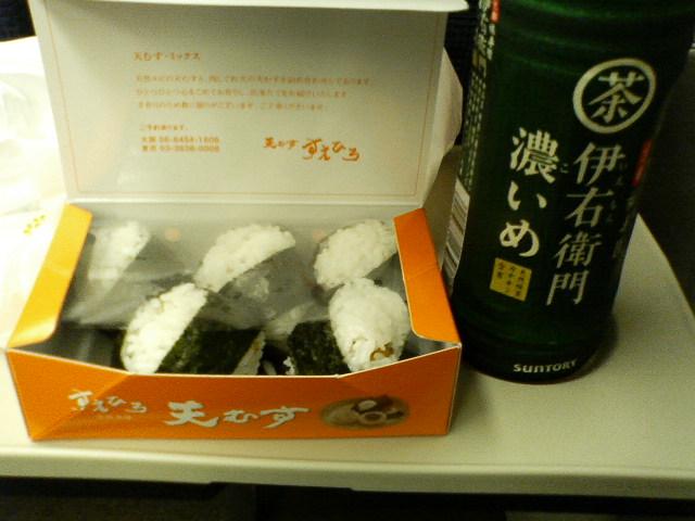 東京出張時の弁当