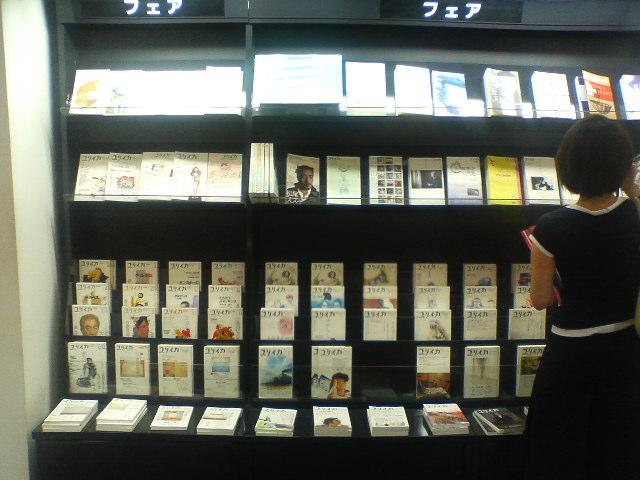ブックファースト梅田店