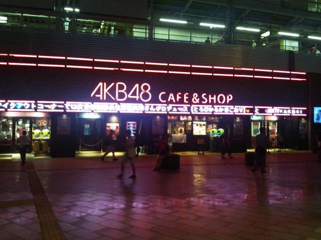 AKBショップ&カフェ