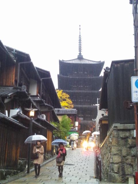 京都  秋