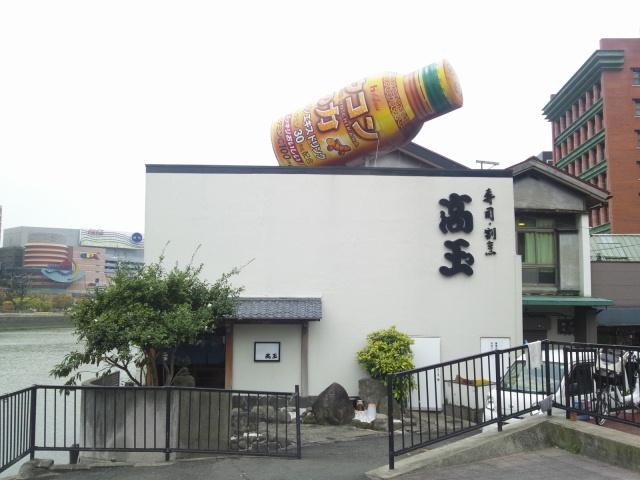 博多の寿司の名店、高玉さん
