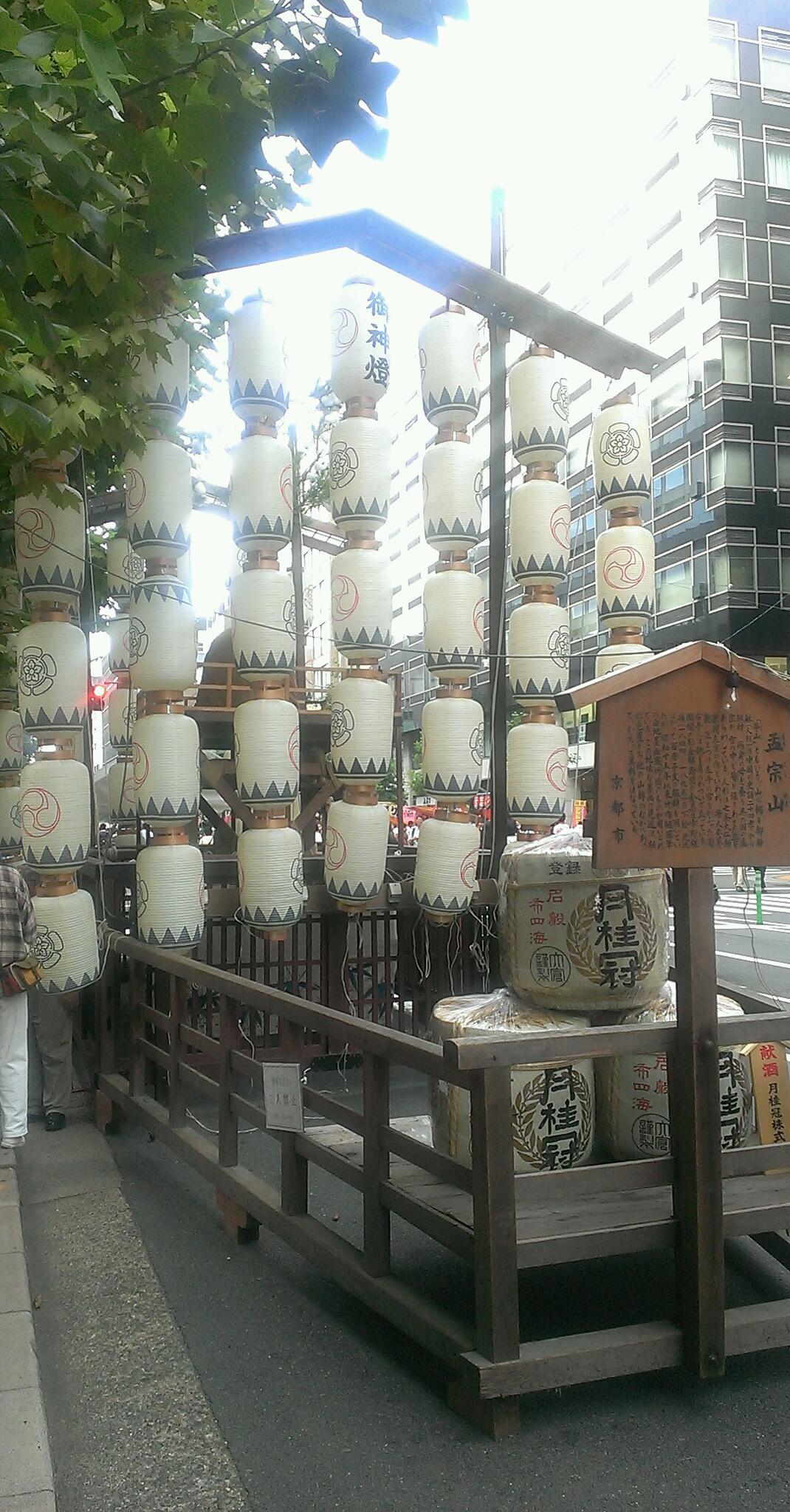 祇園祭 宵山です!