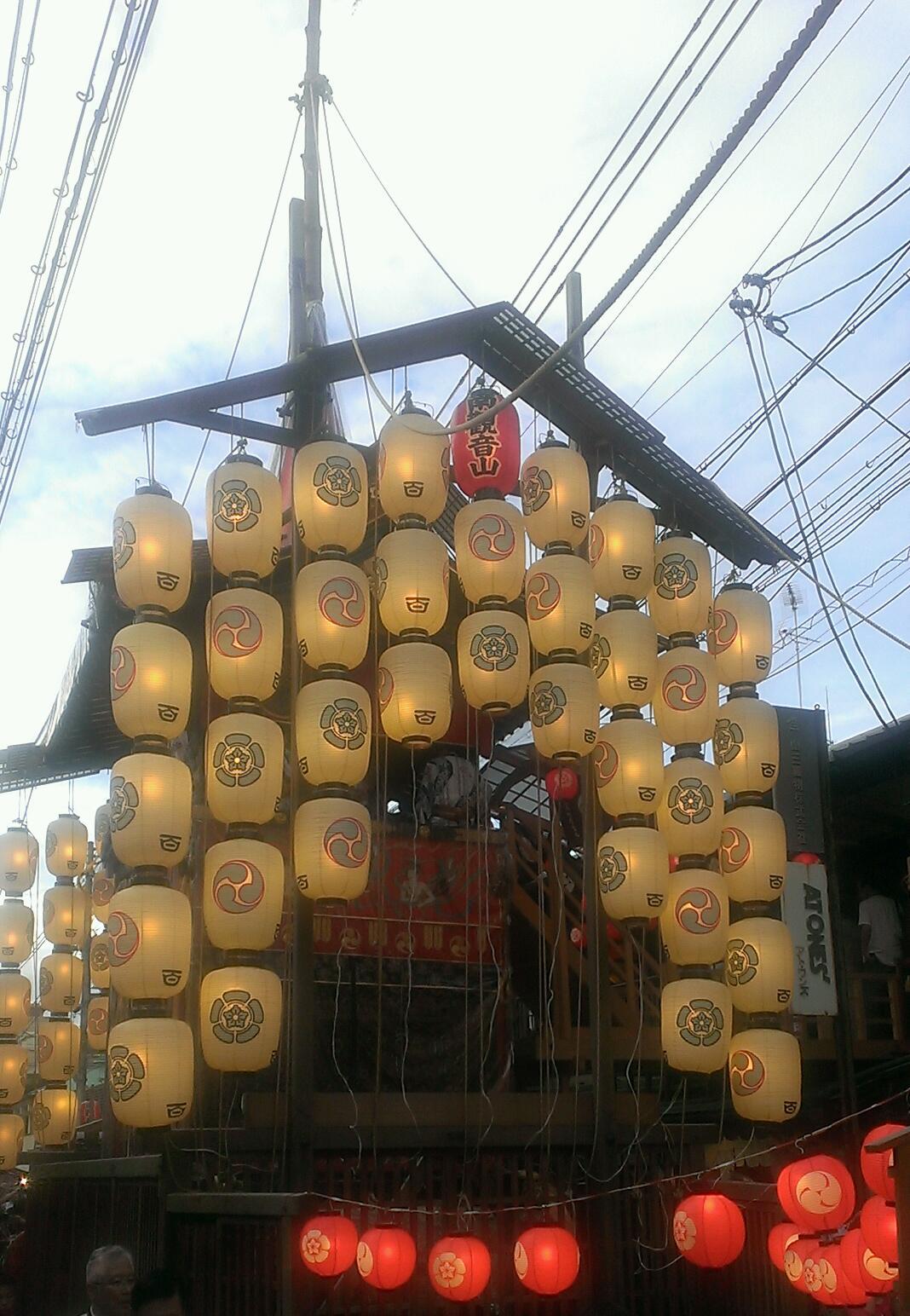 祇園祭 宵山です! その3