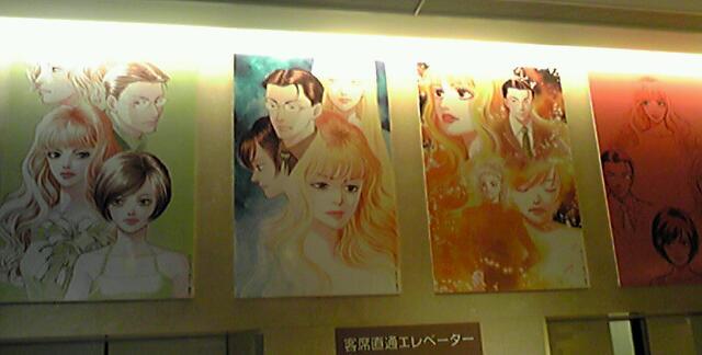 笹本玲奈と新妻聖子の『プライド』
