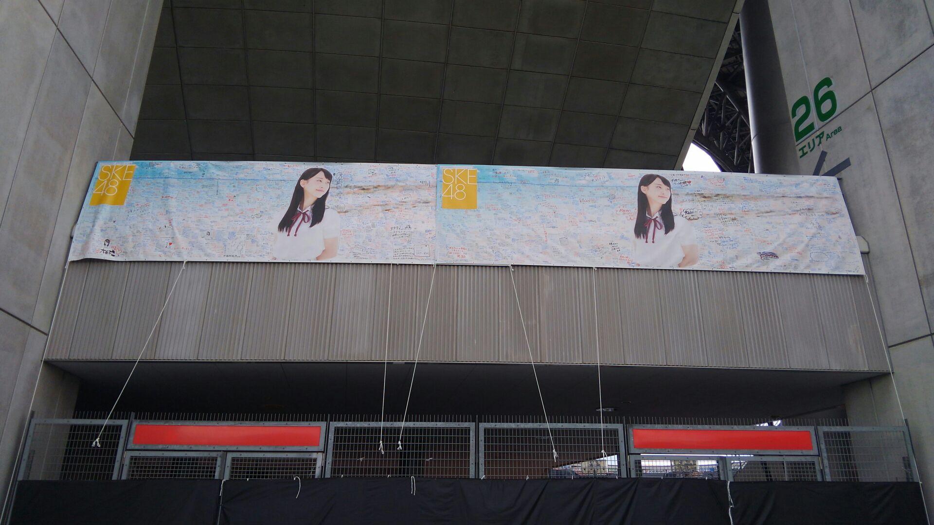 松井玲奈プロデュースのコンサートを堪能