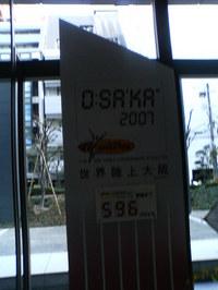 200601061259