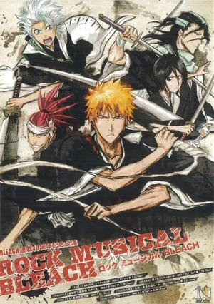 Rock_musical_bleach