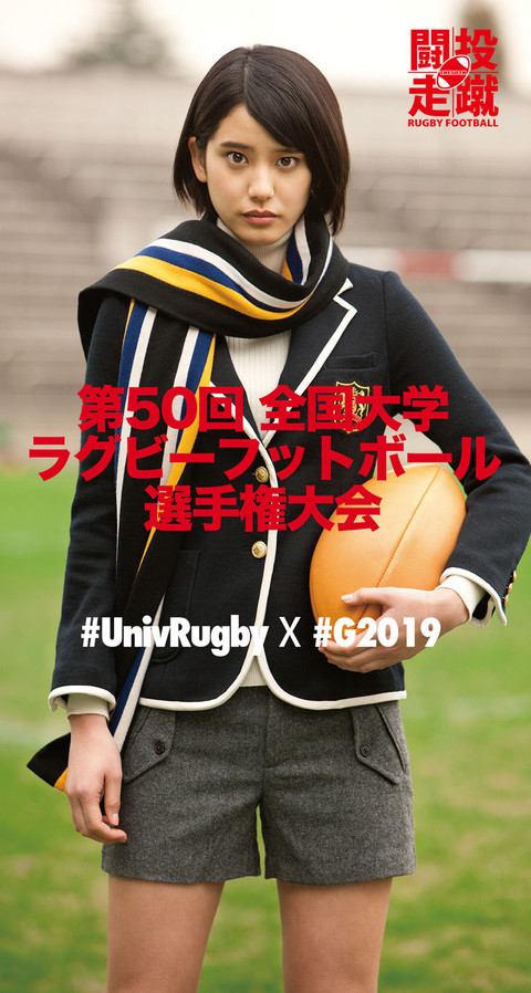 Rugby01