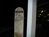 DSC03431