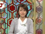 aikoishiyama