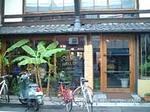 Cafebibliotic03_1