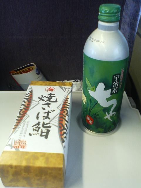 sabazushi1