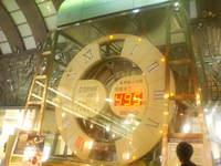 Seriku2007