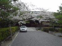 shimogawara2
