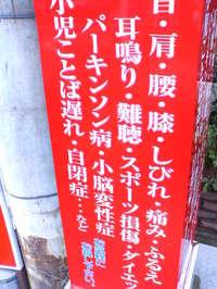 shinkyu2