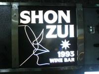 Shonzui1